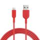 واير من انكر باور لاين 2 للايفون 1.8متر/ أحمر