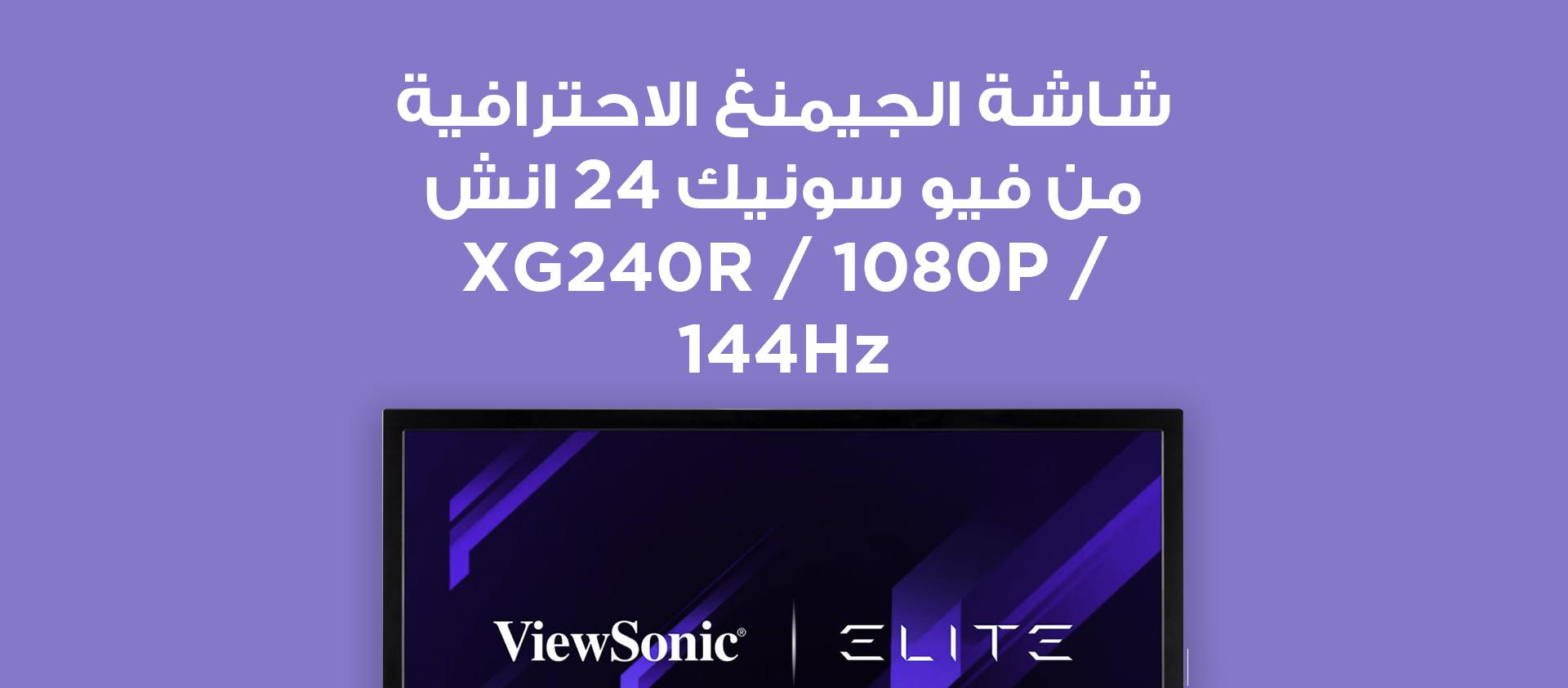 Best e commerce website in qatar